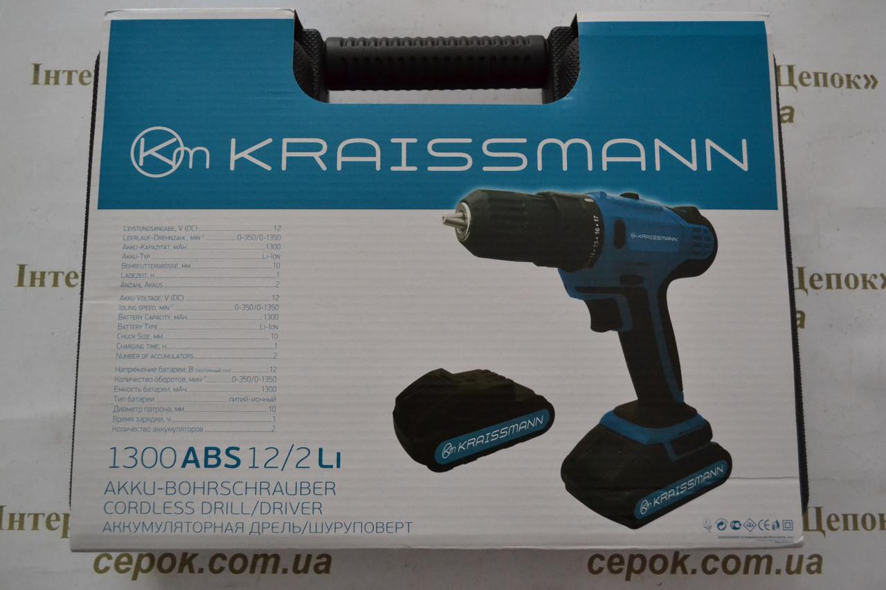 Шуруповерт акумуляторний Kraissmann 1300 ABS 12/2 Li