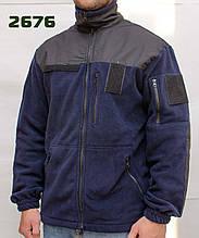 Кофта флісова blue Jacket М-300