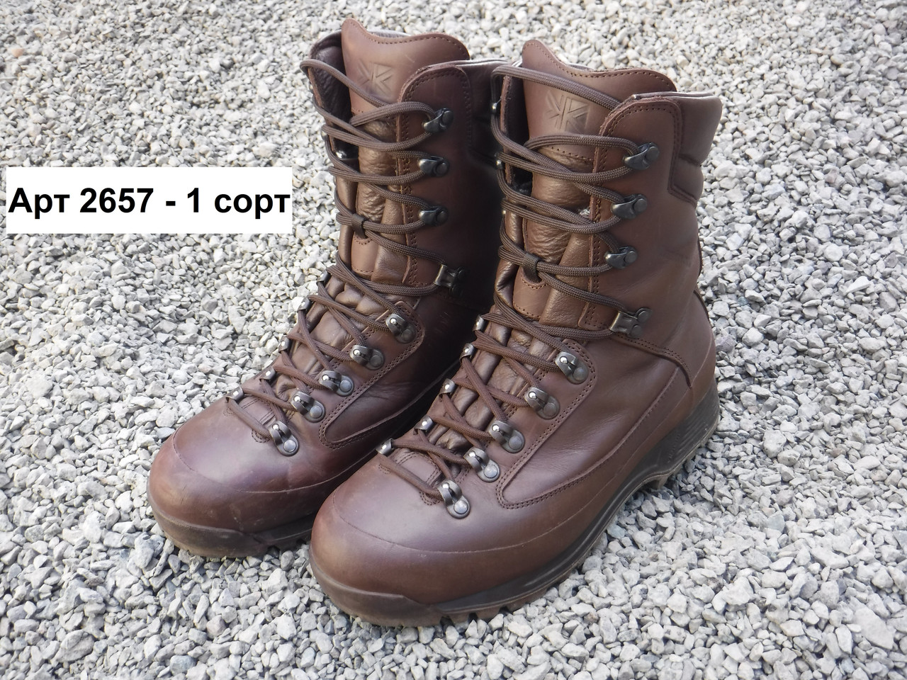 Ботинки KARRIMOR  Combat Cold Wet Weather Boots оригинал Б/У 1 сорт