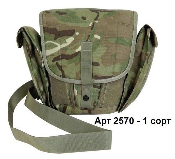 Тактическая сумка для противогаза (Field Pack MTP) армии Великобритании. Оригинал. Б\У 1 сорт