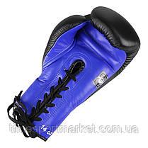 ПЕРЧАТКИ TWINS PRO LACE UP BOXING GLOVES  BLACK/BLUE (черно-синий), фото 3