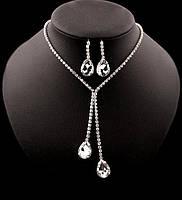 """Комплект бижутерии """"Givenchy"""" покрытие серебро с кристаллами swarovski"""