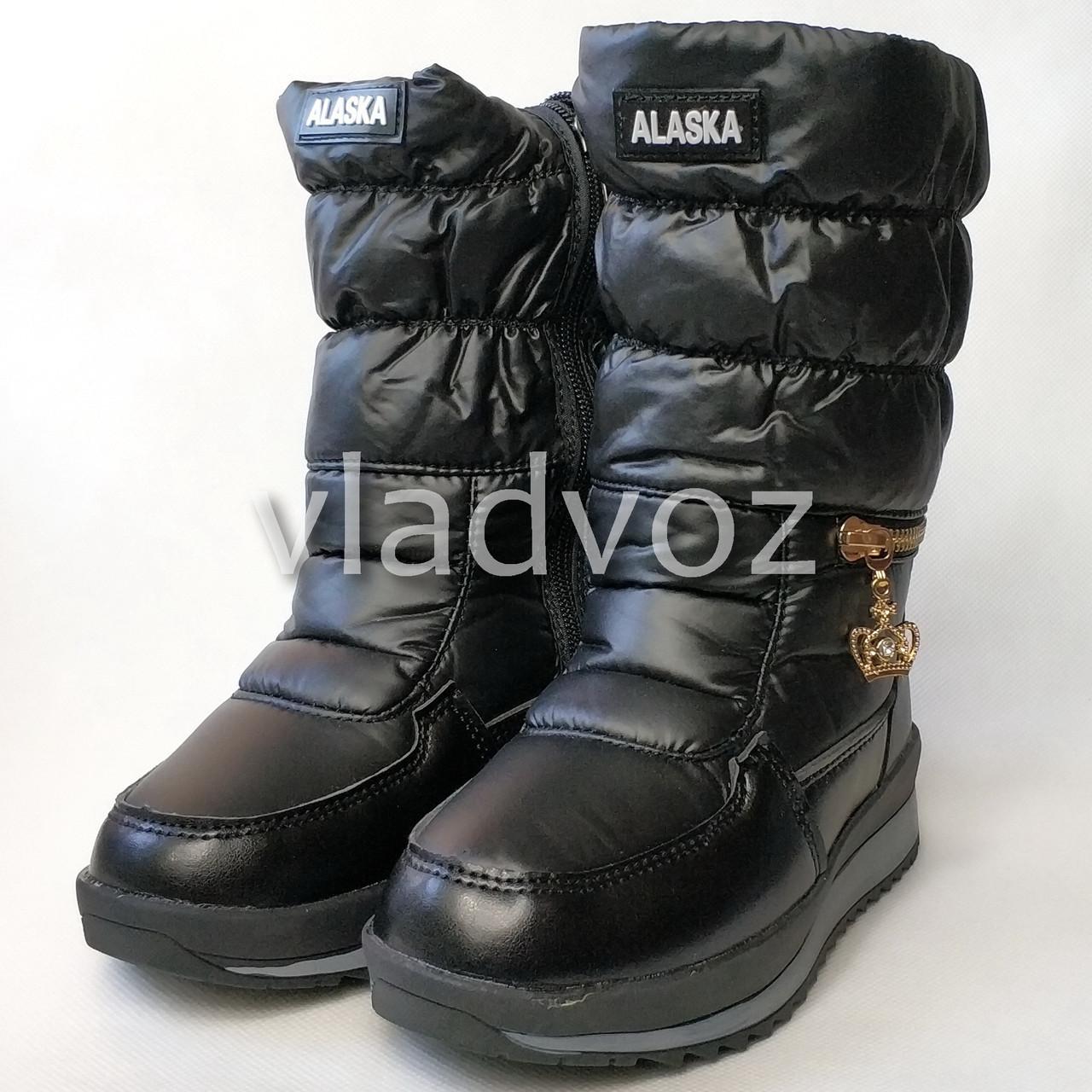 85fe0e30a Детские дутики зимние сапоги на зиму для девочки черные Alaska 32р. - ☎  0681044912 интернет