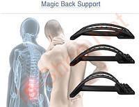 Тренажер Back Magic Support Бэк Мэджик Суппорт для снятия нагрузки с позвоночника 3-х уровневый