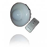 Лампа светодиодная Yajia YJ-9816 с пультом