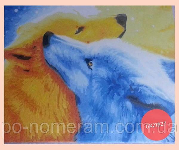 картина без коробки волки