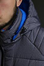 Мужская зимняя куртка Nike Air max серая меланж (холлофайбер), фото 3