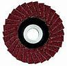 Ламельный шлифовальный диск PROXXON для LWS