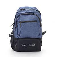 "Спортивный рюкзак ""Sheng hong CL- 8813"", фото 1"