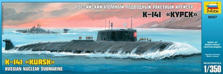 Российский атомный подводный крейсер «КУРСК». 1/350 ZVEZDA 9007
