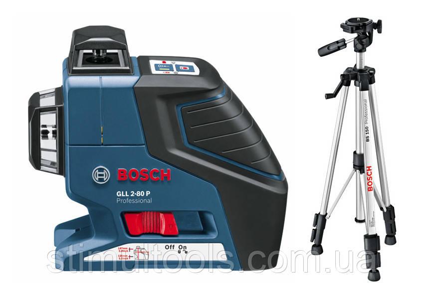 Нивелир лазерный Bosch GLL 2-80 P + BT 150