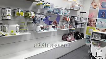 Оборудование магазина товаров для детей