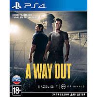Игра A Way Out для Sony PS 4 (русские субтитры)