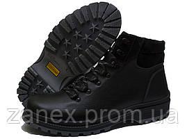 Ботинки Arvin SR-1 40