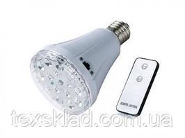 Лампа аварійного освітлення з пультом дистанційного управління