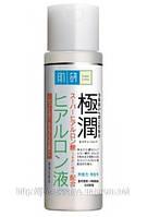 Увлажняющий лосьон HADA LABO Gokujun Super Hyaluronic Acid с двойной формулой гиалуроновой кислоты