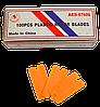 Пластиковые лезвия к авто скребку (4 см.) 100 шт.