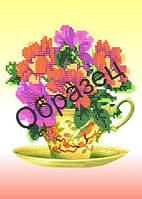 Схема для вышивки бисером «Цветы в чаше»