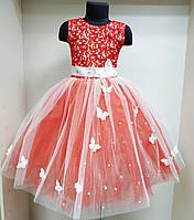 Детское праздничное нарядное бальное платье. Возраст 4-5лет.