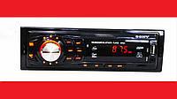 Автомагнитола Sony 6306BT ISO Bluetooth, MP3, FM, USB, SD, AUX, фото 1