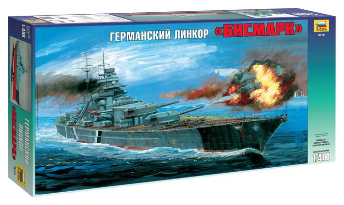 """Сборная модель германского линкора """"БИСМАРК"""" в масштабе 1/400. ZVEZDA 9015"""