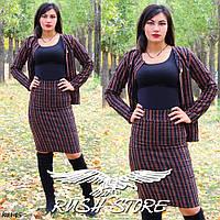 Женский деловой костюм двойка: юбка-карандаш и пиджак  40