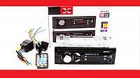 Автомагнитола Sony 6307BT ISO Bluetooth, MP3, FM, USB, SD, AUX, фото 1