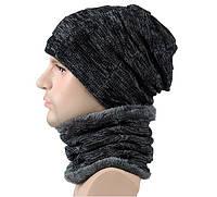 Зимний комплект шапка и шарф (Б-1021)