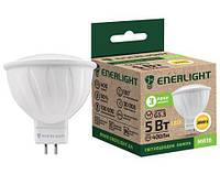 Лампа світлодіодна Enerlight MR16 5Вт 3000K G5.3