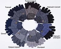 Перчатки двойные меланж L. Размер L (9-12 лет) подросток. В наличии т.коричневый, св.серый