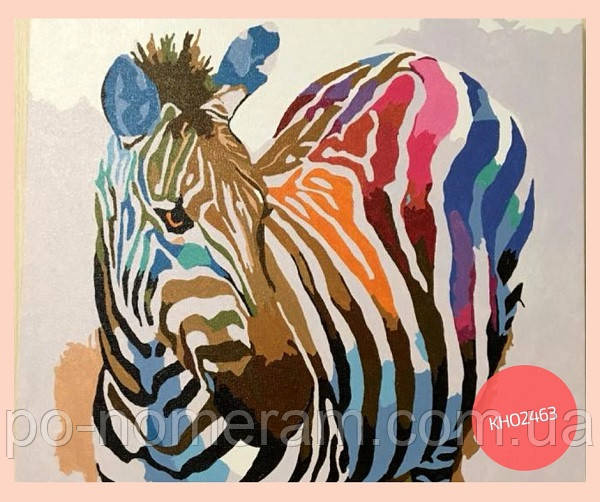 картина радужная зебра