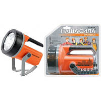 Ліхтарик №FB-4124 Наша сила фахівець 9 LED