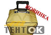 Чехол универсальный на дорожный чемодан
