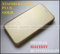 Gold золотистый чехол книжка Shemax для Xiaomi Redmi 5 Plus c магнитом (замок) золотой
