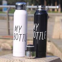 Термосы Май Ботл, My Bottle
