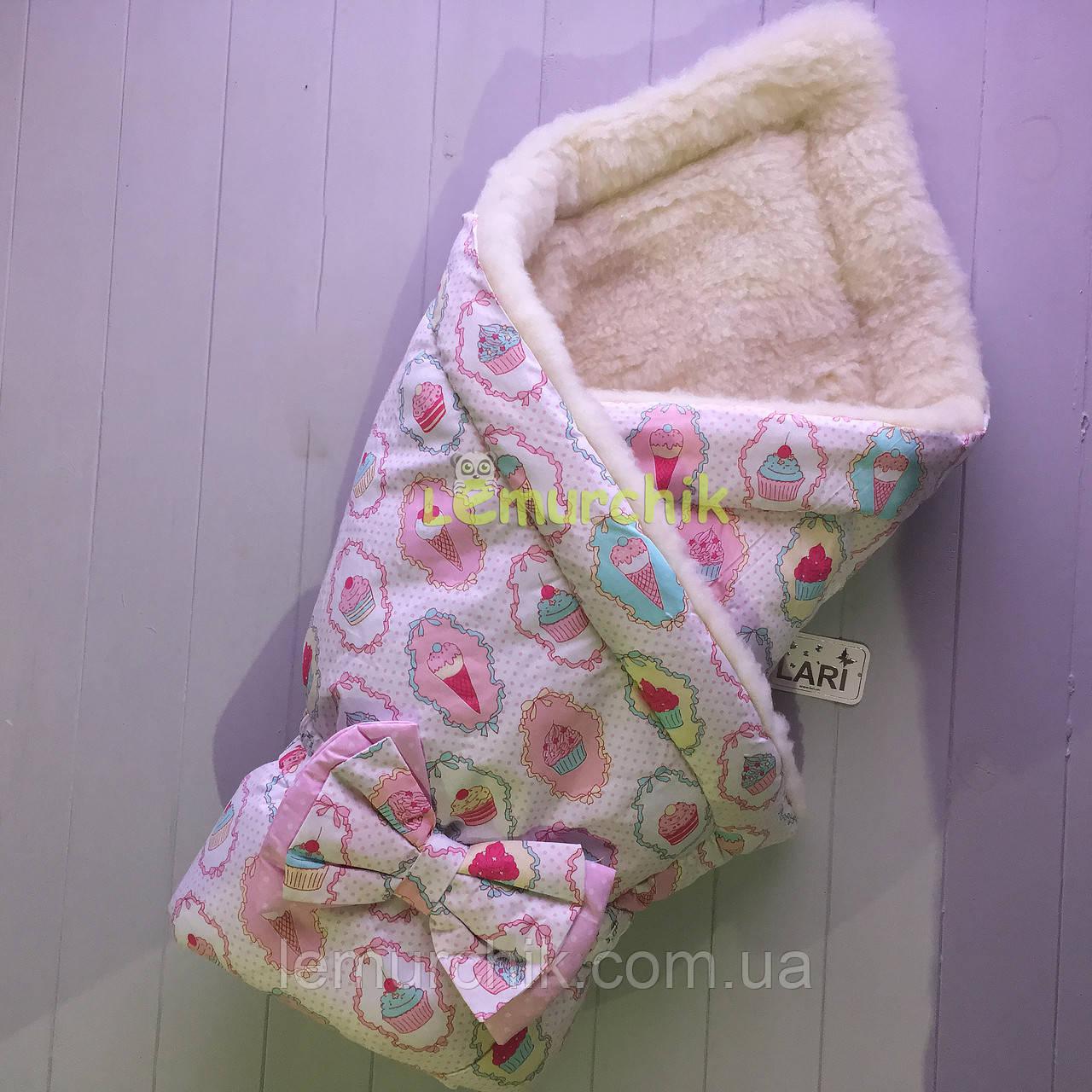 """Конверт-одеяло для новорожденных на выписку и в коляску на меху """"Пирожное"""" розовый"""