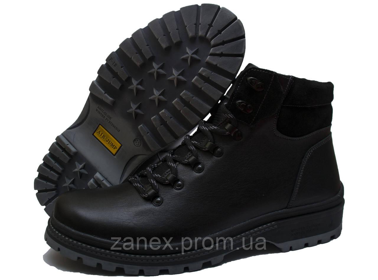Ботинки Arvin SR-1 43