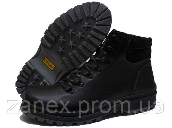 Ботинки Arvin SR-1 43, фото 2