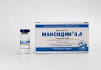 Максидин для инъекций (1 фл.х 5 мл)0,4%ин.