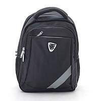 Спортивный рюкзак CL-1956 #Q09, фото 1