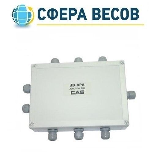Соединительные коробки CAS JB-8PA