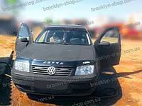 Мухобойка +на капот  VW Jetta IV с 1998–2005 г.в. (Фольксваген Джетта) Vip Tuning