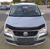 Мухобойка +на капот  VW Touran с 2007-2010 г.в. (Фольксваген Туран) Vip Tuning