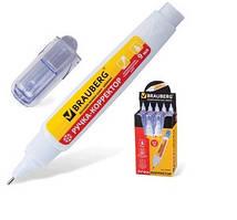 """Корректор """"Class"""" Rainbow ручка 10 мл. 4951 ш.к.8591662495102"""