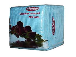 "Салфетка столовая 100шт. ""Malvar"" 24 * 24 ЦВЕТНАЯ 16шт / уп"