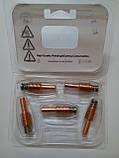 Электрод (катод) 220842 Hangepeijian плазменный Hypertherm Powermax 45/65/85/105 А, фото 2