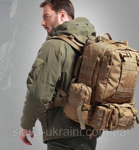 тактический рюкзак 50 литров