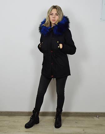 Куртка-парку чорно-синя 1102 M розмір, фото 2