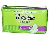 Прокладка Naturella Ultra 5 каплі 32  шт