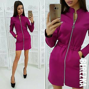 Модное молодежное платье на молнии с карманами 42-44 р